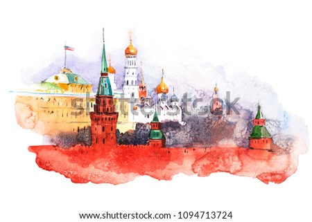 Moscow Kremlin. Russia Red Square Watercolor paintings