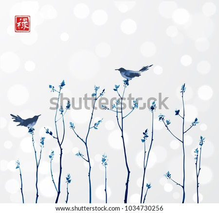 Blue branches with fresh leaves and two birds on white glowing background. Traditional oriental ink painting sumi-e, u-sin, go-hua. Hieroglyph - zen.