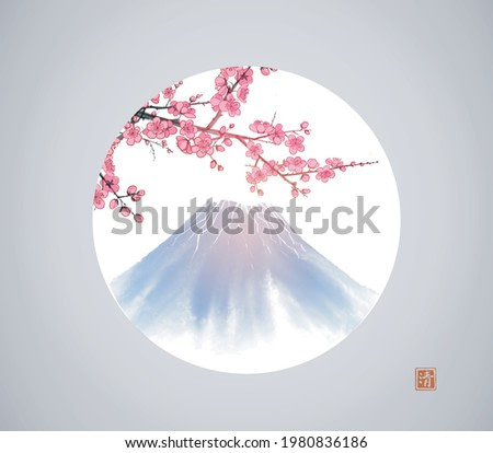 Blue Fujiyama mountain and blossoming sakura branch in circle on grey background. Traditional Japanese ink wash painting sumi-e. Hieroglyph - clarity