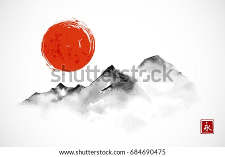 Mountains and red sun hand drawn with ink in minimalist style on white background. Traditional oriental ink painting sumi-e, u-sin, go-hua. Hieroglyphs - eternity, spirit, peace, clarity