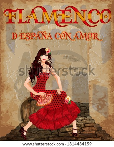 Flamenco.Translation is From Spain with Love. Elegant Spanish girl with fan. Flamenco party card. vector illustration